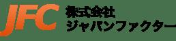 ジャパンファクター