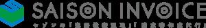 SAISON  INVOICE(セゾンインボイス)