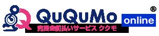 ququmo(ククモ)
